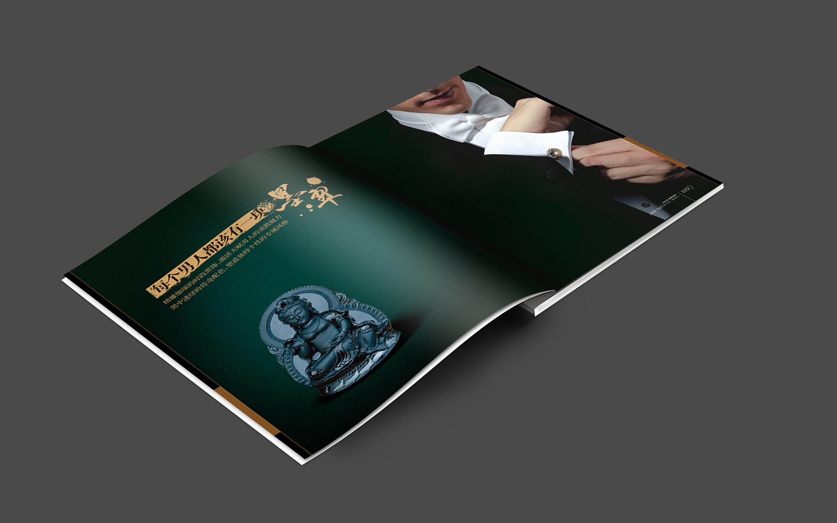 宣传册广告设计宣传单设计卡片书籍灯箱菜谱台历折页展架画册设计