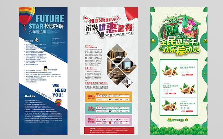 PS平面包装宣传画册设计广告单页彩页LOGO喷绘排版海报设计
