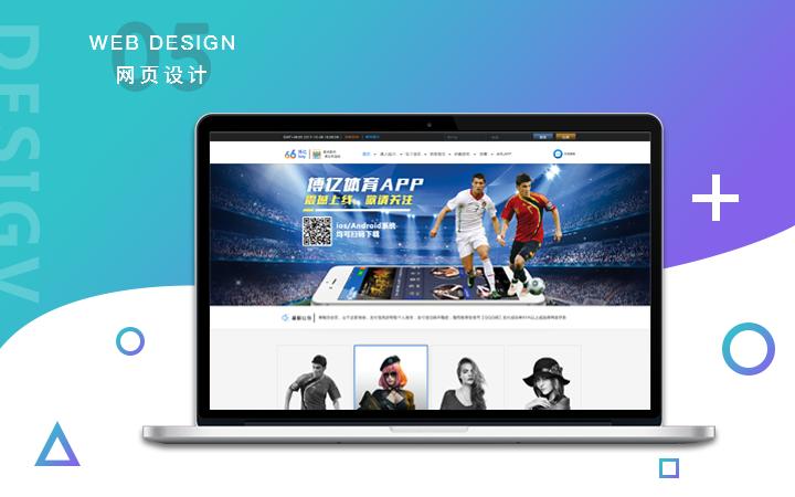 网页UI设计 网页设计 网页界面设计 后台界面设计 移动UI
