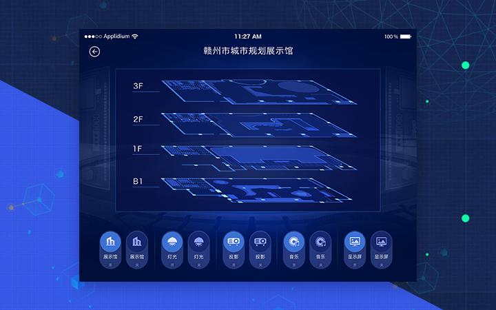 软件界面UI/后台系统设计/客户端管理系统设计
