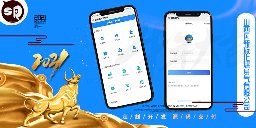 地摊推广商超便利店微信公众号土产日杂百货饭店小程序H5