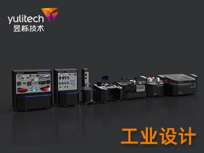 医疗器械工业设计产品外观结构设计全自动化家用电器智能产品设计