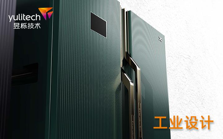 工业设计产品外观设计结构设计智能机械设备仪器仪表一站式服务