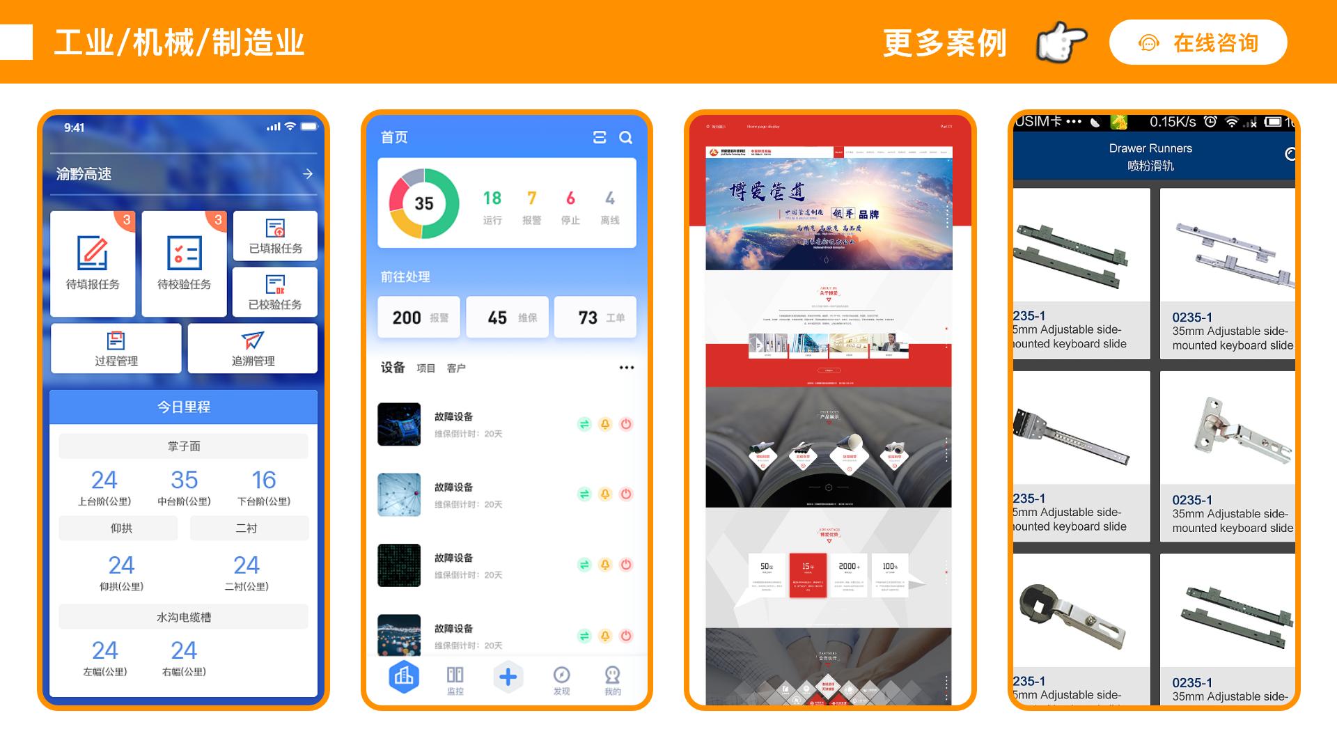 UI设计APP页面设计小程序页面网页设计软件界面设计ui交互