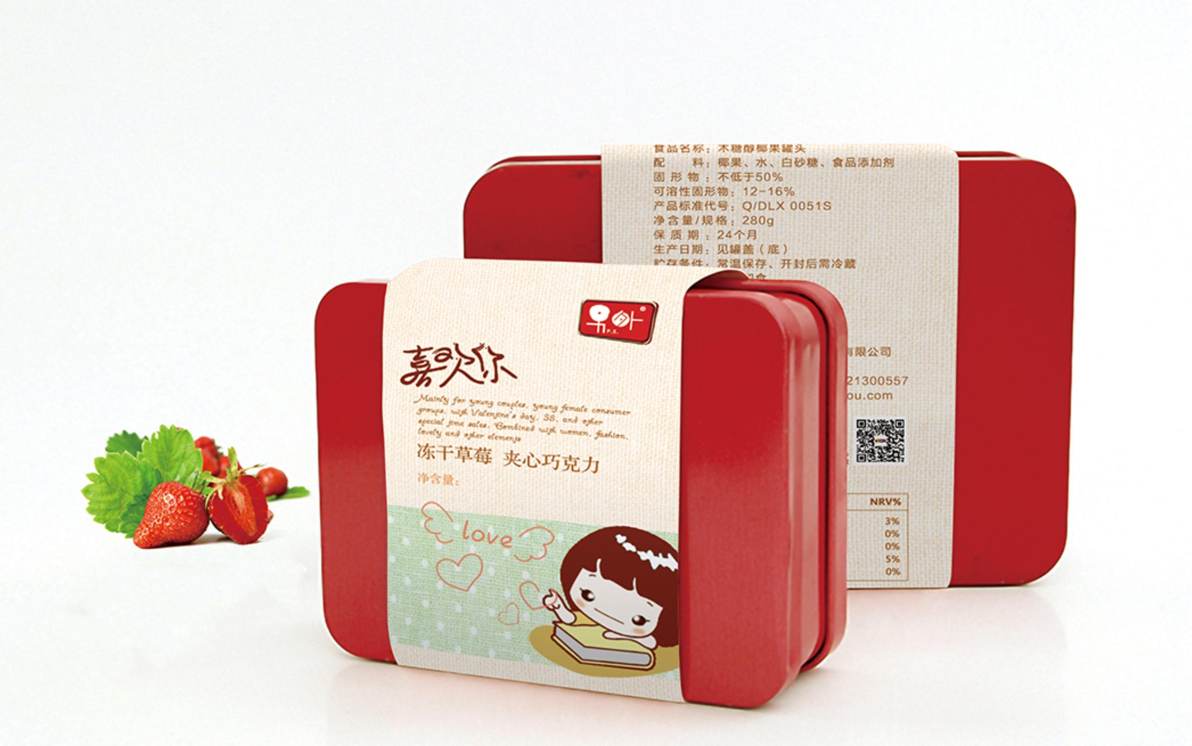 包装瓶贴设计红酒药品食品罐头瓶装调料饮料瓶贴绘画品牌标签设计