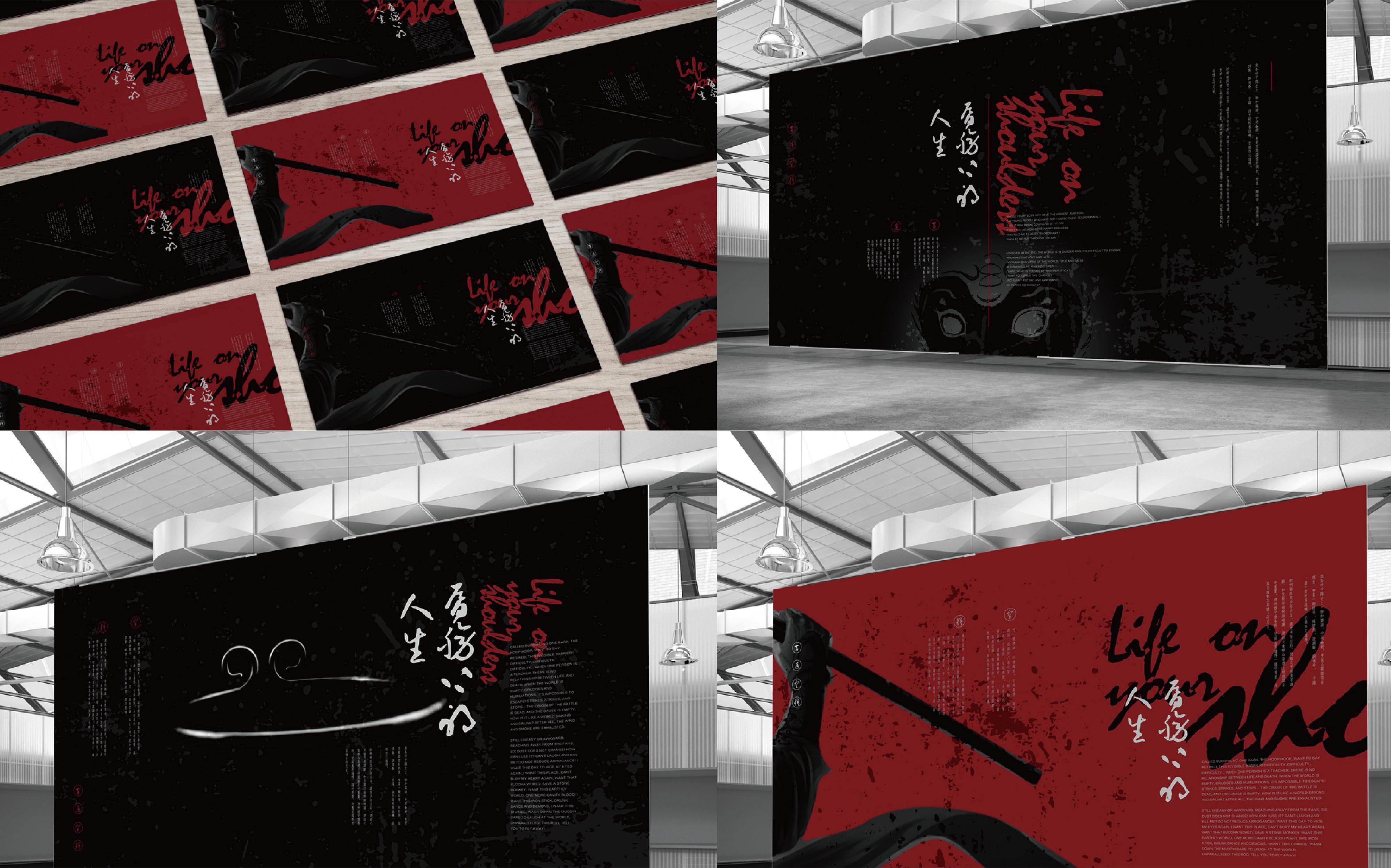 海报设计公司宣传册高端定制易拉宝单页banner传单制作包月