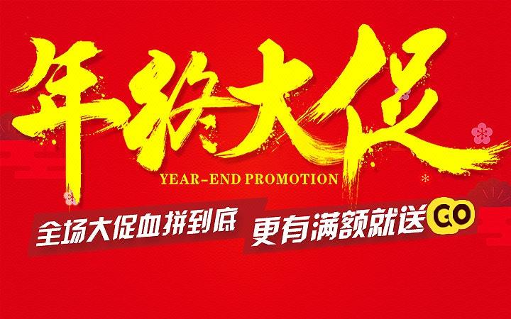 酒店餐饮/宾馆娱乐旅游标志设计快餐图文形商标卡通logo设计