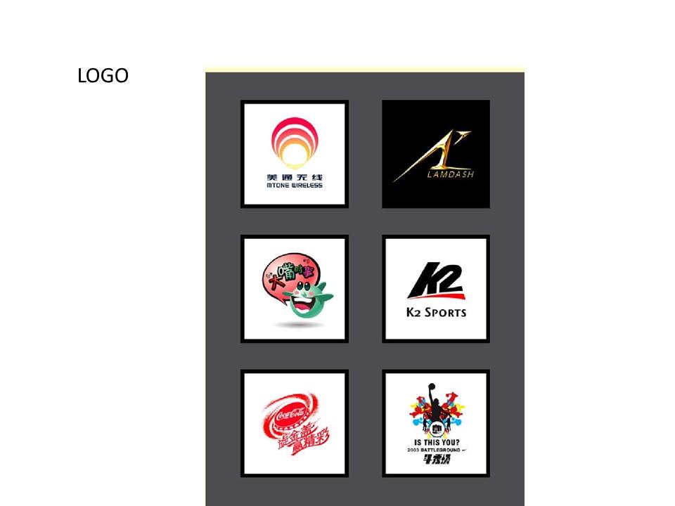 LOGO设计/上海LOGO设计/品牌logo升级/VI设计