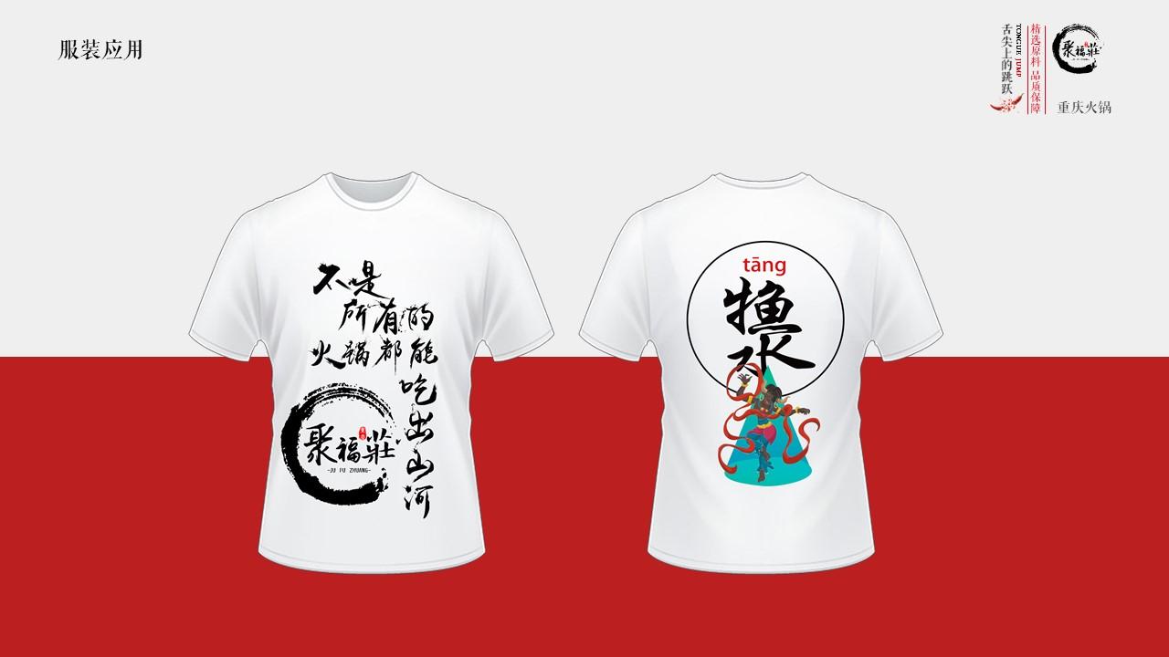 VI设计商标设计品牌LOGO设计餐饮企业服装卡通vis设计