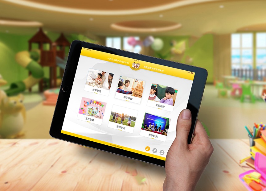 区块链网页app设计网站设计app设计首页UI设计页面设计