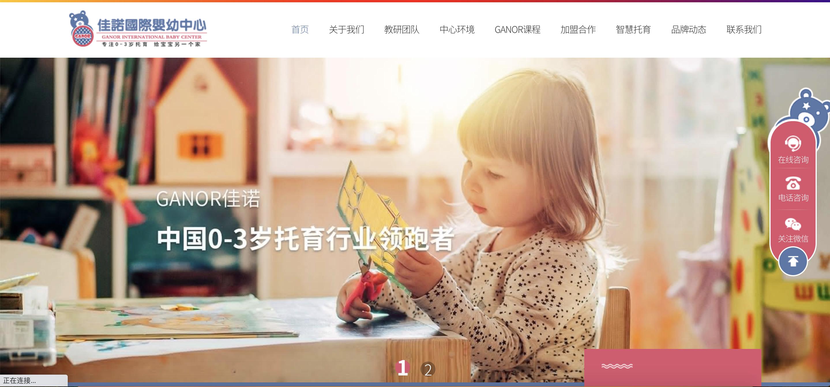 公司网站 网站建设 网页设计 外贸建站 智能建站 网站开发