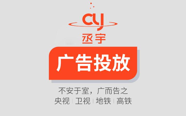 品牌企业网红抖音小红书软文百度推广网站SEO优化整合营销口碑