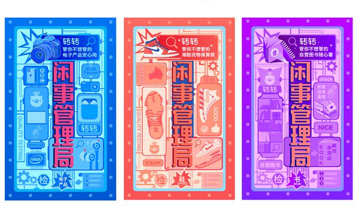 电子屏场地广告充气物造型路标电话亭阅报栏悬挂广告设计