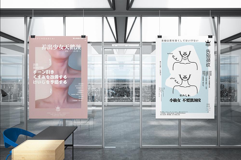 创意设计微信个人号个性二维码定制美化微信公众平台号二维码