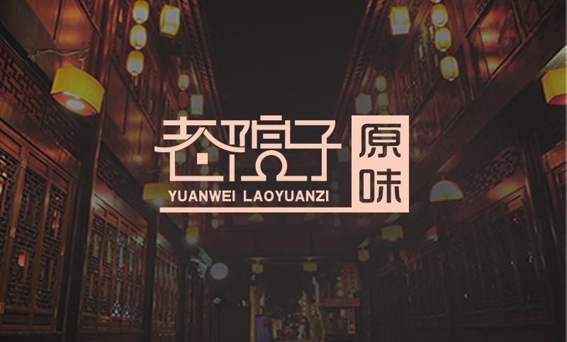 logo设计 商标设计标志设计品牌LOGO 企业型logo