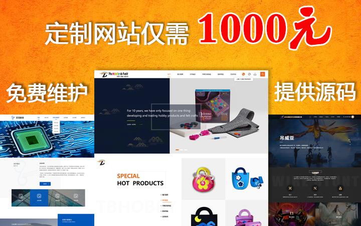 企业网站建设,网页制作设计万词快速seo优化百度关键词排名