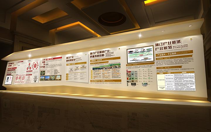 公司文化墙形象墙设计企业宣传校园文化建设陈列室党建文化