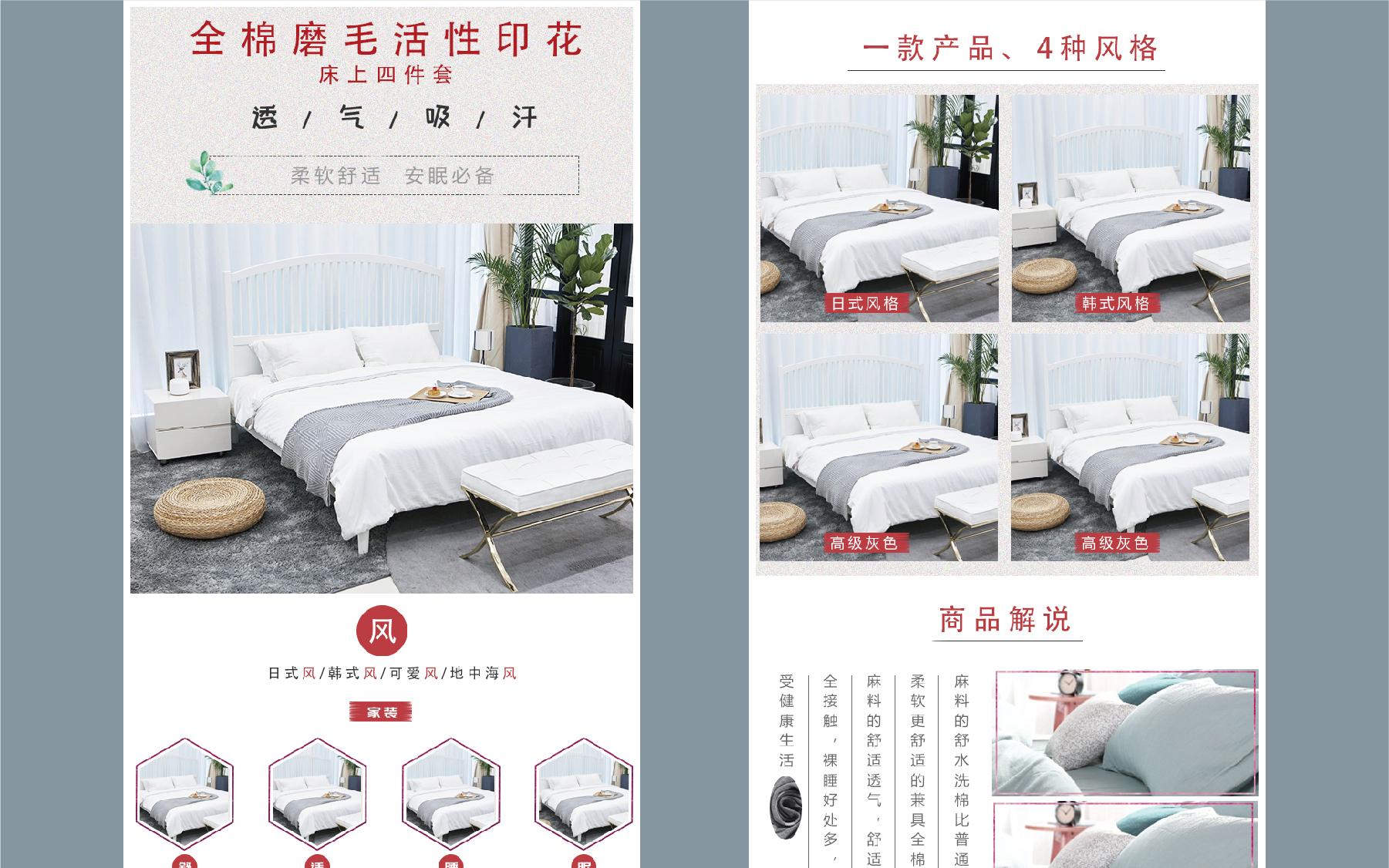 网页设计ui设计网页ui网站建设网站ui设计企业网站