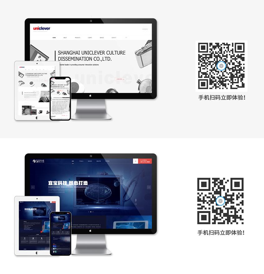 _视频网站定制开发6