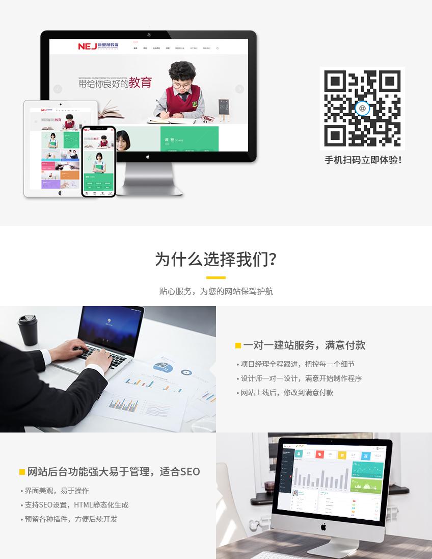 _视频网站定制开发7