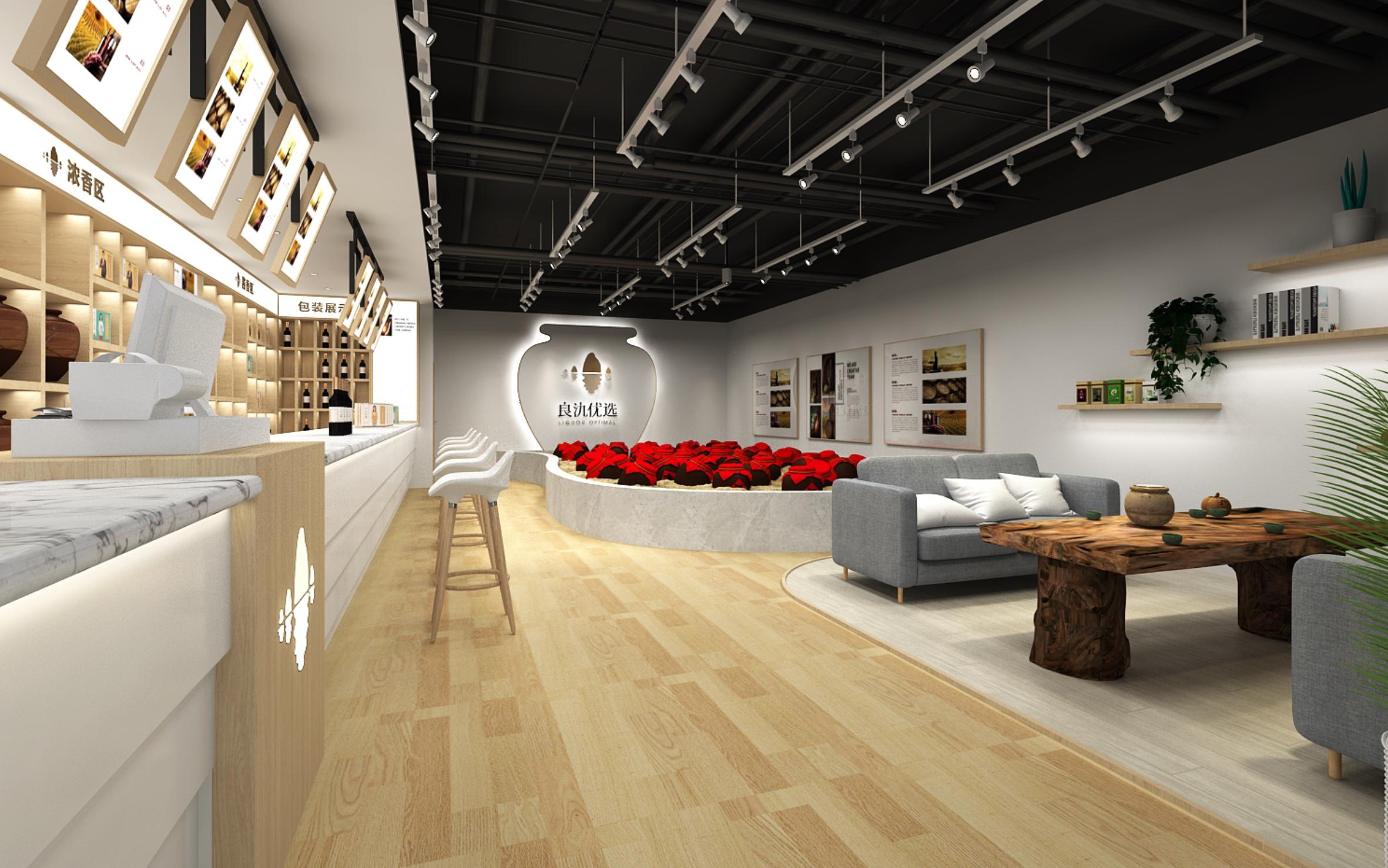 【墨家】室内设计.店铺设计.效果图制作清吧设计.咖啡厅设计.