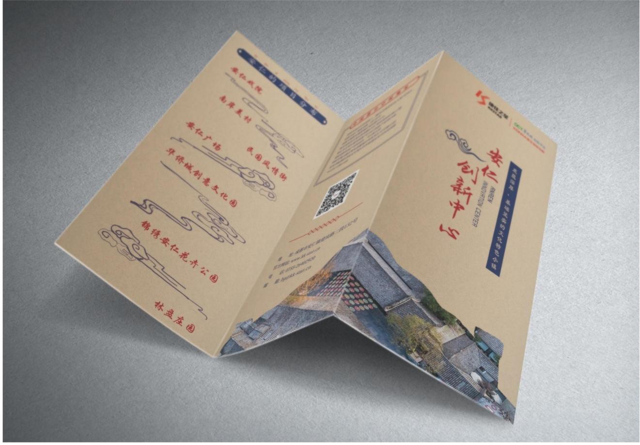 宣传物料设计企业公司产品画册单页折页PPT广告设计图片