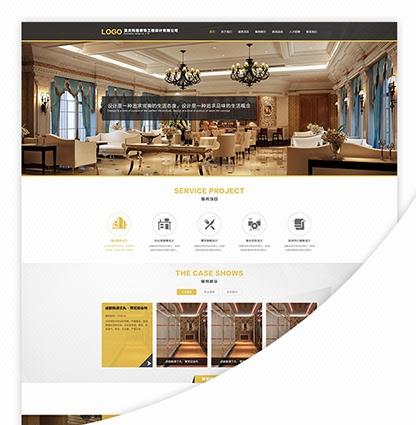 建材商城/装饰装修/商城app/建材网站/建材市场/家装系统