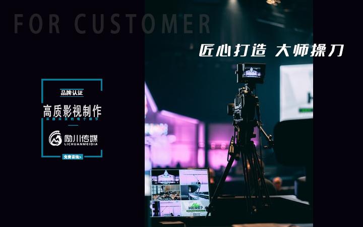 【影视推广】影视广告片/视频推广/影视后期/剪辑服务/短视频
