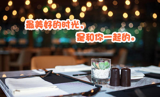 【徐州精选】多用户微商城