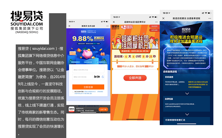 微信代运营公众号订阅服务号托管代运营微信营销推广微信文案推文