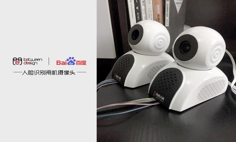 百度人脸识别闸机摄像头/电子产品设计/工业设计