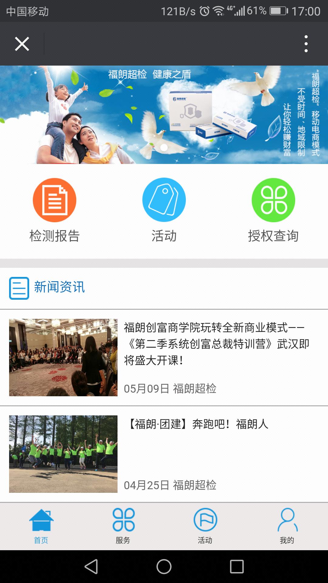 三级分销商城微信小程序h5微商城开发