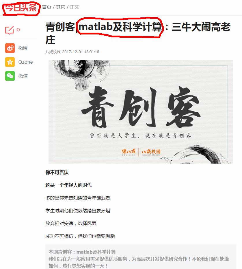 matlab 算法 仿真 程序 c/c++ CFD 燃烧传热
