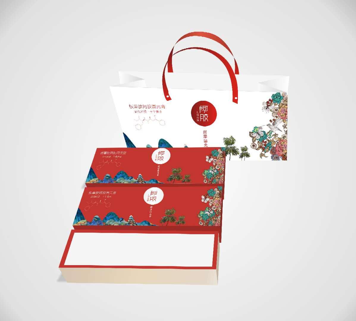 初心颜礼盒包装设计