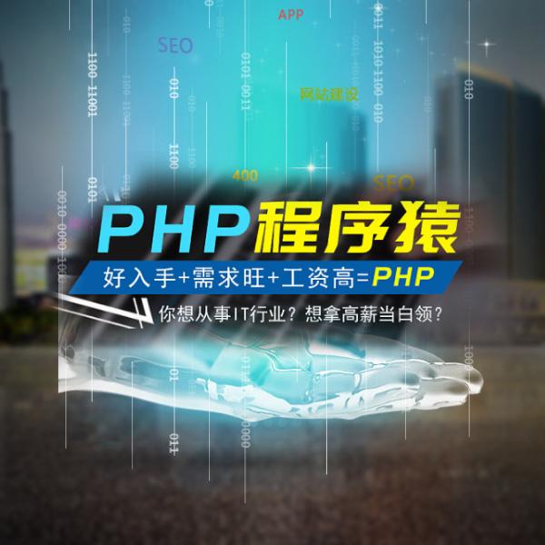 【网站开发】教育网站培训网站 机构W3C学院教程免费建站系统