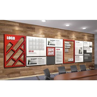 企业文化墙设计公司形象墙设计发展历程墙设计办公室文化墙设计