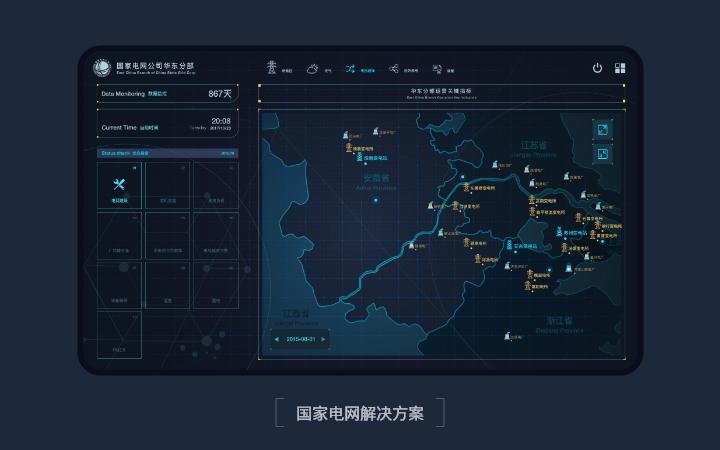 数据大屏设计/政府数据大屏/企业数据大屏UI/科技感界面