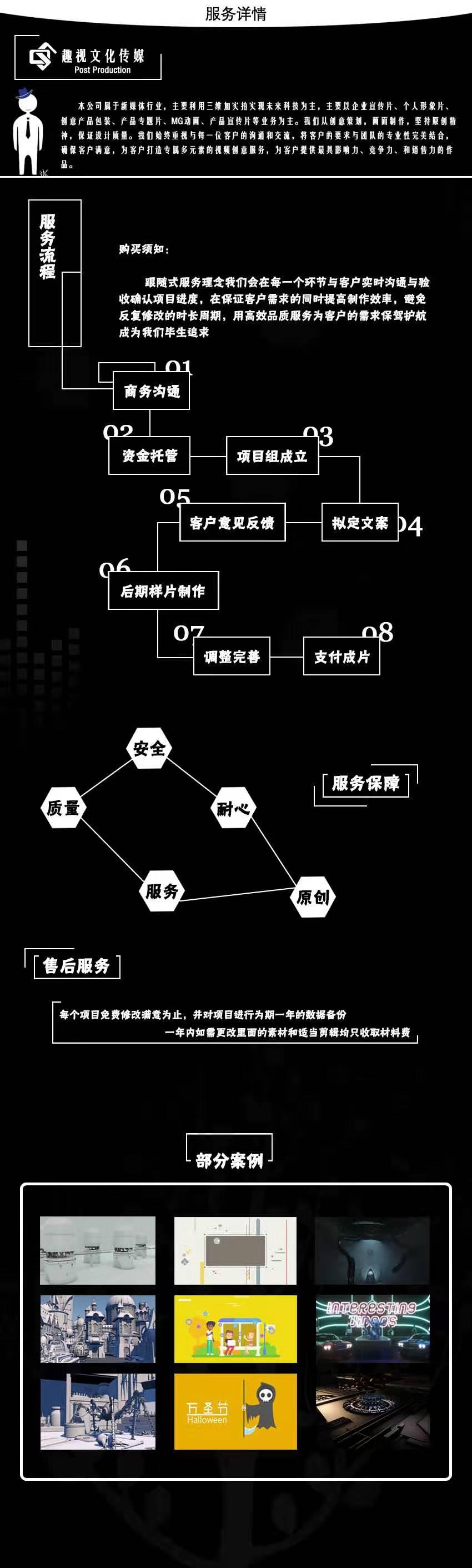 _【MG动画】飞碟说MG动画设计二维动画flash动画mg视频2