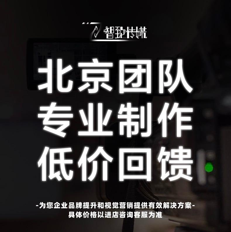 北京专业团队慕课制作微课专业拍摄加急处理高质量制作各地单都接