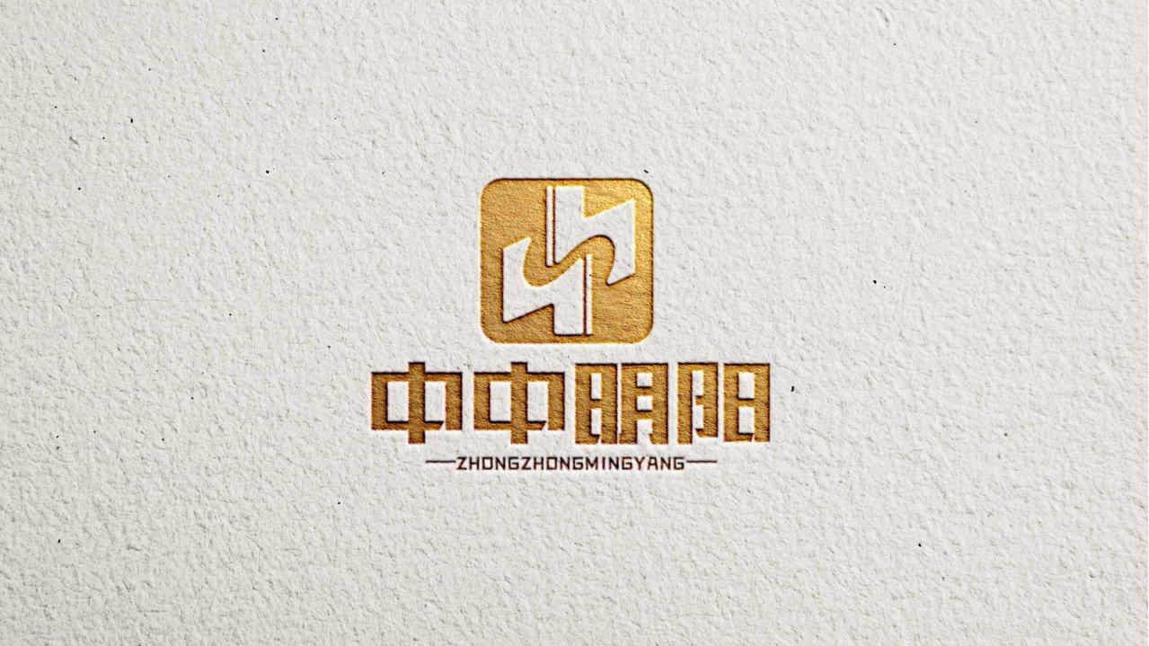 企业公司logo设计图文原创标志商标设计LOGO设计图标升级