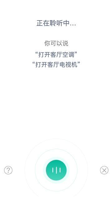 汇精港app V1.0.0系统开发