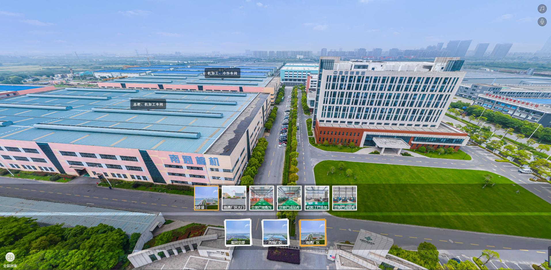 全景VR开发拍摄制作360全景720全景漫游VR开发制作