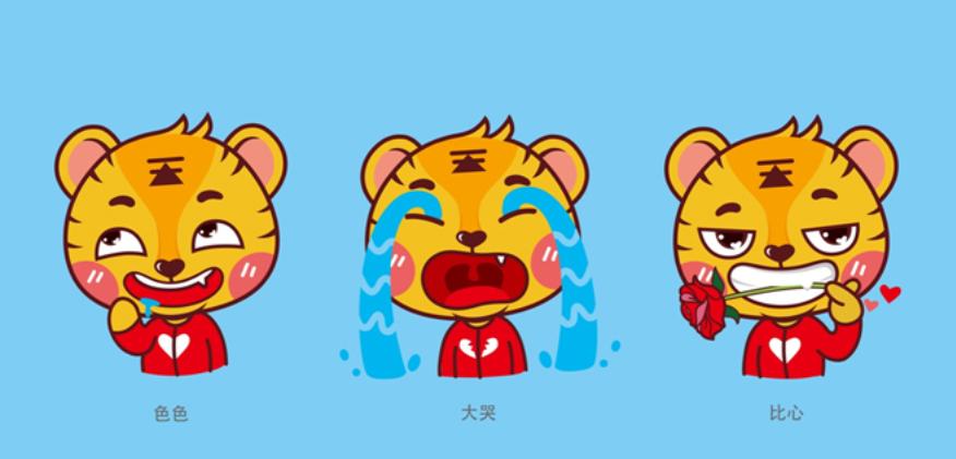 企业公司原创动态gif表情包三视图吉祥物IP设计卡通形象设计