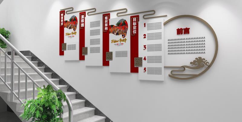 节日文化气氛营造氛围提升社区整体改造文化建设形象策划升级打造