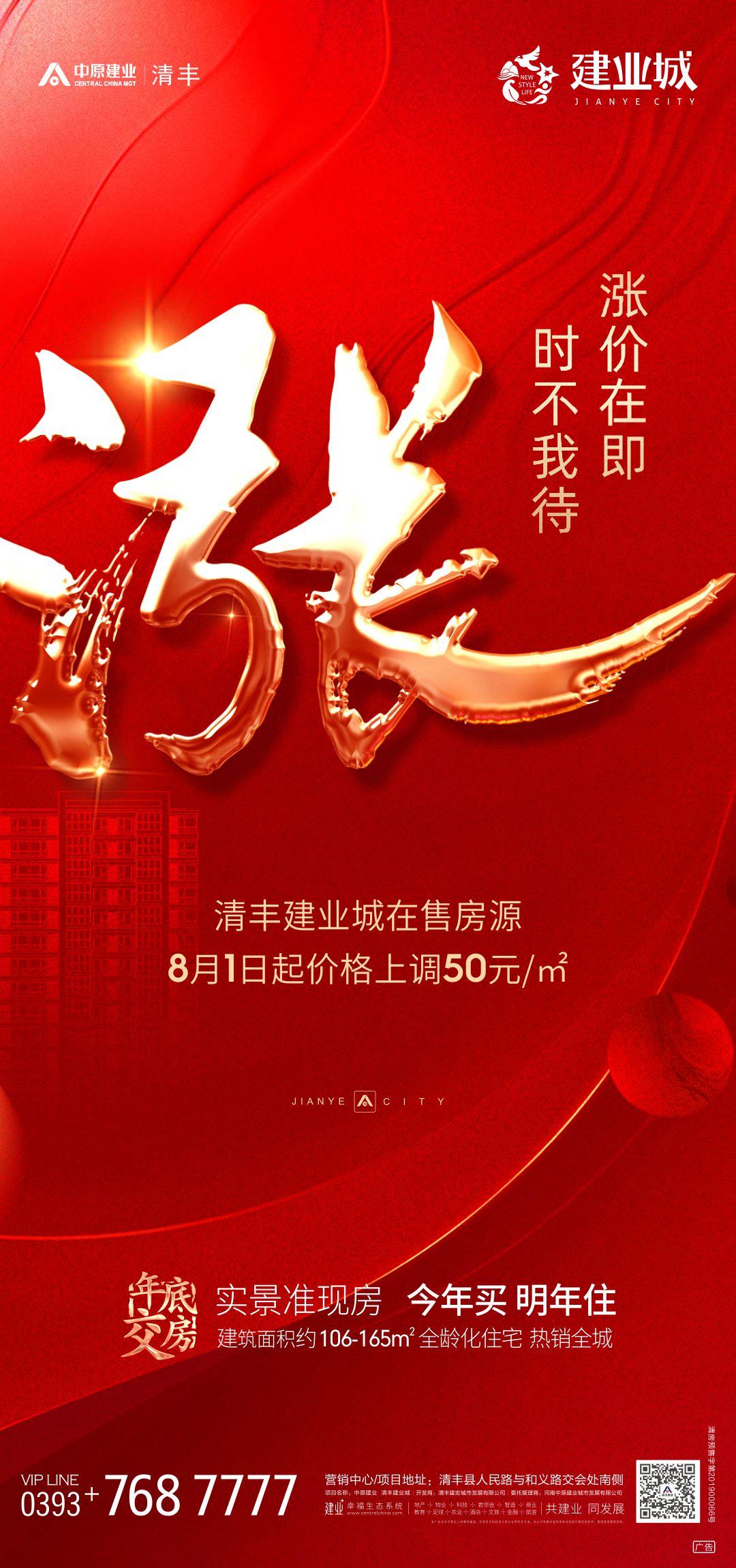 海报设计宣传页折页单页彩页单图宣传品展架日用百货汽车