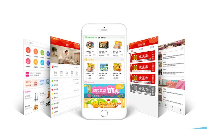 旅游旅行社团体活动制作搭建服务出游团建微信小程序定制开发设计