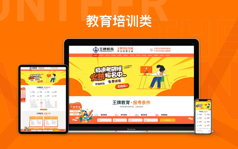 HTML5网站H5商城开发游戏设计前端开发播放收款建设制作