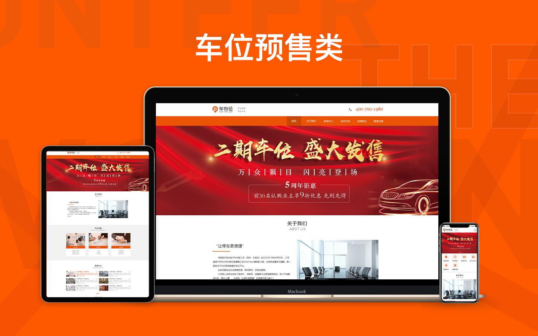 公司网站定制开发高端品牌定制开发宣传推广线上课程服务介绍建设
