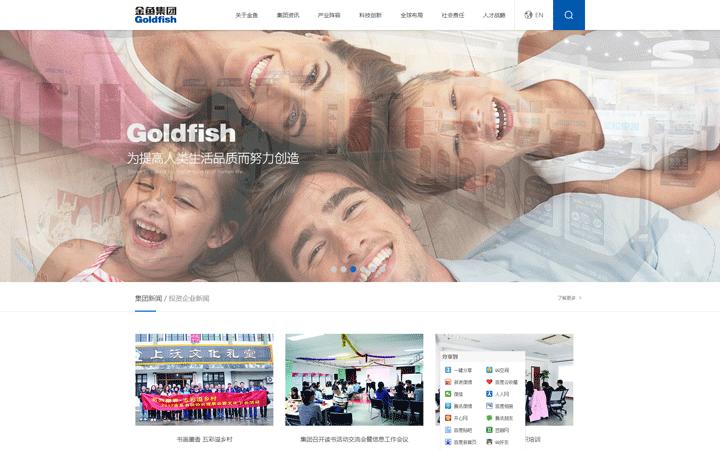 U+成品网站建设企业公司网站wap模板建站开发手机网站建设计