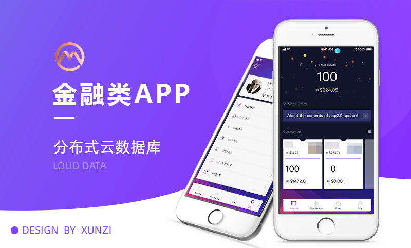 【DAPP】APP开发 金融类app开发区块链技术网站建设